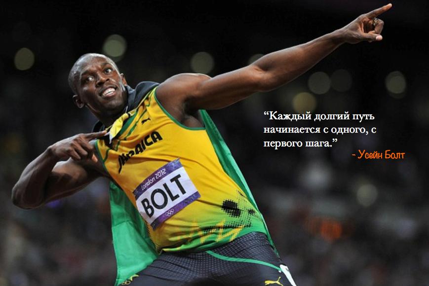 цитаты про бег со смыслом