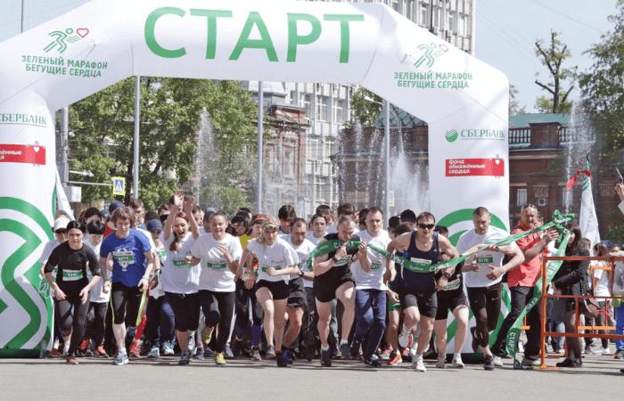 марафоны в россии 2021 календарь